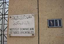 Zemmour décomplexe l'extrême-droite 220px-IDEO%2C_Abbasyia_Cairo