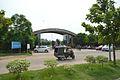 IISER Campus Gate - NH 5 - Mohali 2016-08-04 5890.JPG