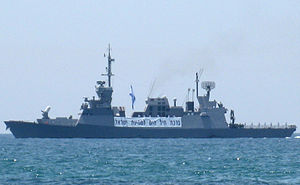 Naval Sail by on Tel Aviv Beach Saar 5 missile...
