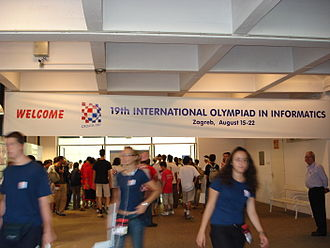 International Olympiad in Informatics - In front of the competition room at the IOI 2007