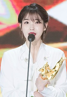 IU at Golden Disk Awards on January 10, 2018 (1).jpg
