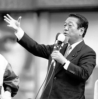 Ichirō Ozawa - Making a campaign speech for members of the Liberal Party in Hokkaido on 18 July 2001