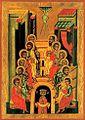 Icon 03005 Sobor 12-ti apostolov s Konstantinom Velikim.jpg