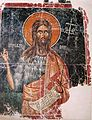 Icon of John the Baptist (Georgia, 15th century).jpg