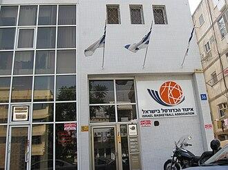 Israel Basketball Association - IBBA Offices in Tel aviv
