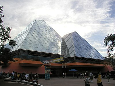 Imagination! pavilion at Epcot.jpg