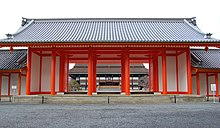 Japanisches kaiserhaus wikipedia for Japanisches haus name