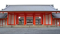 Imperial palace 1.JPG