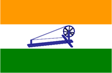 The flag adopted in 1931 and used by the Provisional Government of Free India during the Second World War.