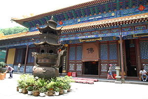 Fayu Temple - Inside Fayu Temple