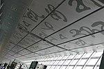 Interior of Netaji Subhas Chandra Bose International Airport 06.jpg