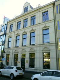 International Commission on Missing Persons headquarters in The Hague.png