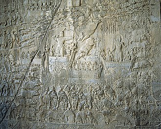 Taq-e Bostan - Scene of boar hunting