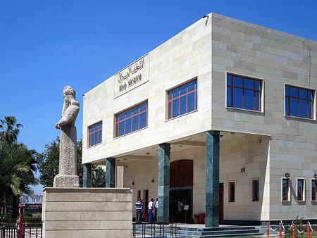 Iraq National Museum.jpg