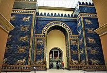 La porte d'Ishtar reconstituée au Pergamon Museum.