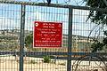 Israeli West Bank barrier sign.jpg