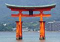 ItsukushimaTorii7421.jpg