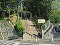 Izumidai elemantary school.JPG