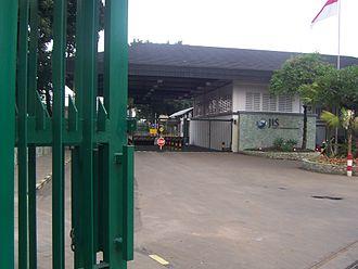 Jakarta Intercultural School - A security gate at JIS