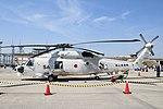 JMSDF SH-60K(8456) left side view at MCAS Iwakuni May 5, 2019.jpg