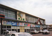 JREast ShinjyoStation 199308.jpg