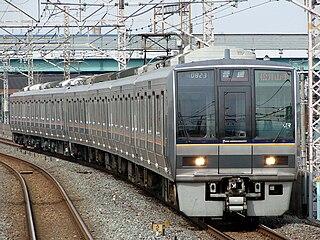 Katamachi Line Railway line in Japan
