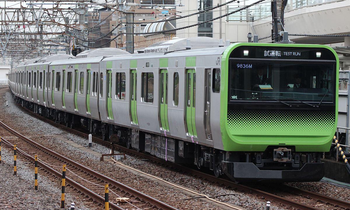 Yamanote Line Wikipedia