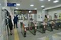 JR Kumamoto sta04n4272.jpg