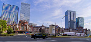 Marunouchi - Tokyo Station Marunouchi Building after renovation completed in 2012
