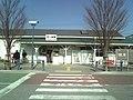 JR Yotsukura station 20080309.jpg