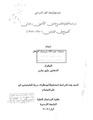 JUA0559098.pdf