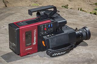 JVC GR-C1 Camcorder