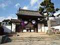 Japan, Okayama, Bitchukokubun-ji.jpg