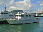 Japan customs Moji branch surveillance ship Hibiki.JPG