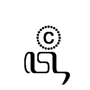 Ta (Javanese) - Image: Jawa Ta Pasangan