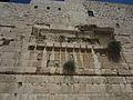 Jerusalem Robinson Arch - Jerusalem Archaelogical Park (6035914053).jpg