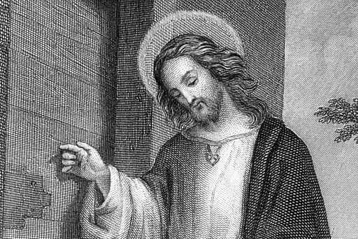 Jesus Christ (German steel engraving) detail