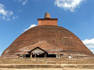 English: The Jethawanaramaya Dagoba in Anuradh...