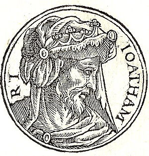 Jotham of Judah - Jotham from Guillaume Rouillé's Promptuarii Iconum Insigniorum, 1553
