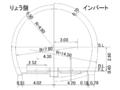 Joetsu shinkansen tunnel profile ja.png