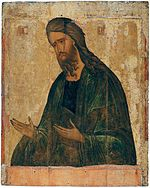 John the Baptist (15th c., Rublev museum).jpg