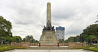 Jose Rizal National Monument.jpg