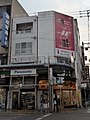 Joto Curry Nipponbashi BR shop.jpg