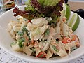 Jumbo Last Crab salad (4634347292).jpg