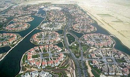 Дубай пальма джумейра википедия квартиры в каталонии купить