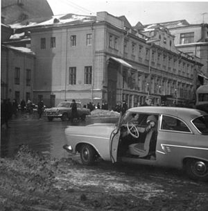 Leonid Kharitonov (actor) - Moscow Art Theatre as Kharitonov knew it, in 1959