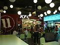 KFC - CPJ.jpg