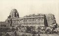 KITLV 88182 - Unknown - Sangameswara temple at Pattadakal in British India - 1897.tif