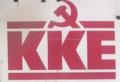 KKE.Logo.Imagen.Derivada..png
