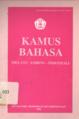 Kamus Bahasa Melayu Ambon-Indonesia.png